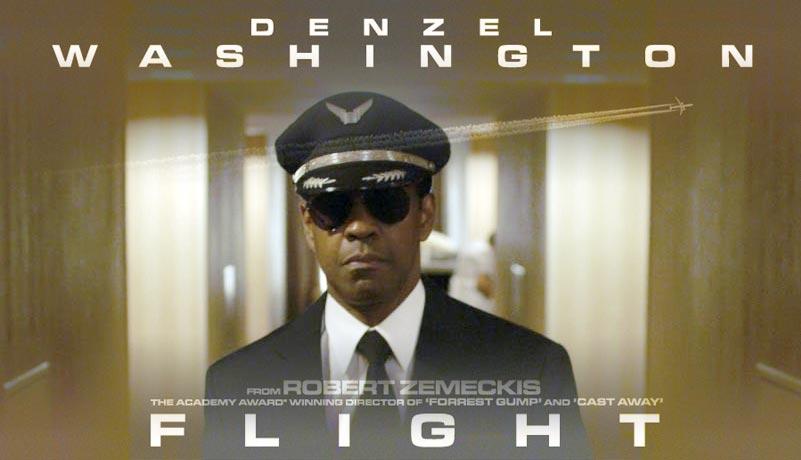 flight_photo